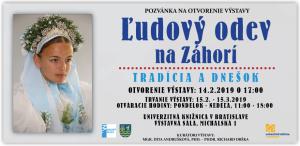 Ľudový_odev_na_Záhorí_UK_BA_14.2.2019_vernisáž_pozvánka.jpg